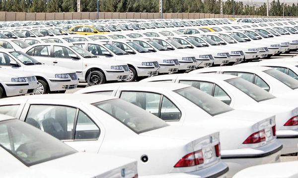 عقبنشینی از  آزادسازی قیمت خودرو