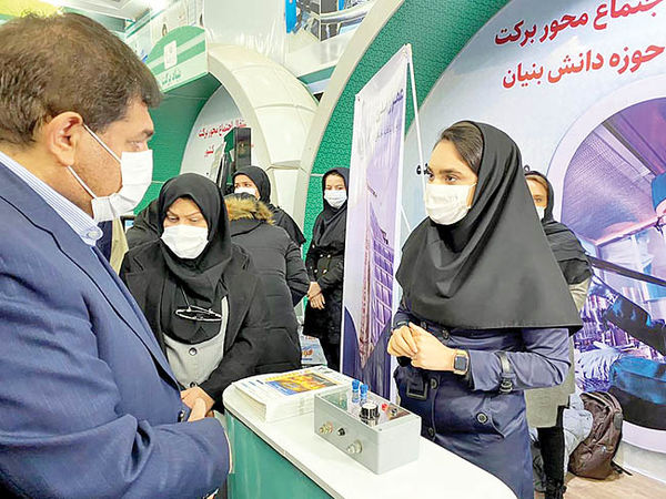 واکسن ایرانی از بهار 1400