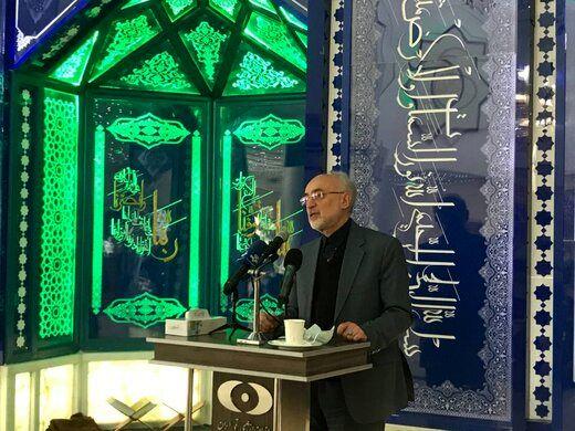 نام گذاری رآکتور هستهای تهران به نام شهید فخریزاده