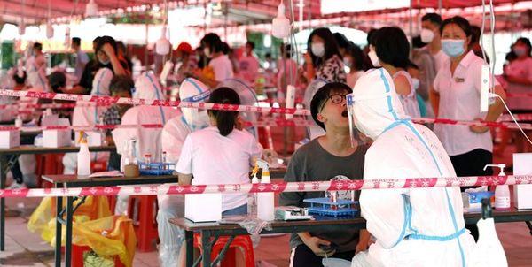 قرنطینه یک شهر جدید در چین