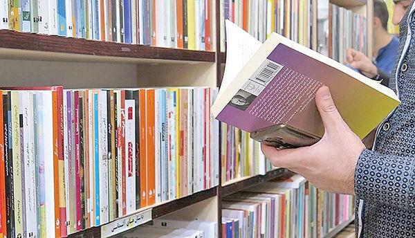 فروش بیسابقه ۳۴۵ هزار نسخهای در ۱۰ روز ابتدایی  طرح پاییزه کتاب