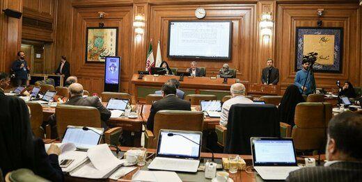جلسات شورای شهر غیرعلنی شد