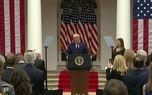 ترامپ به طور رسمی گزینه قضاوت در دیوان عالی را معرفی کرد