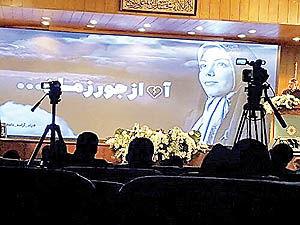 سخنان جنجالی همسر آزاده نامداری  در مراسم چهلم مجری فقید