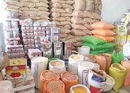 تجارت غذا به روایت آمار