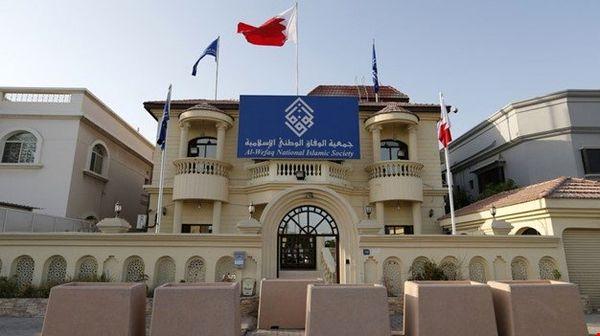 اتهام واهی مقامات بحرین علیه بانک های ایرانی
