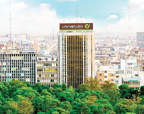 کفایت سرمایه 14درصدی یک بانک قرضالحسنه