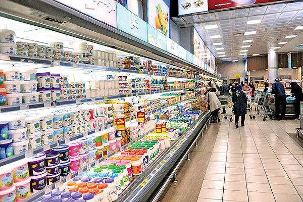 ممنوعیت درج واژه تخفیف روی کالاها در فروشگاههای زنجیرهای