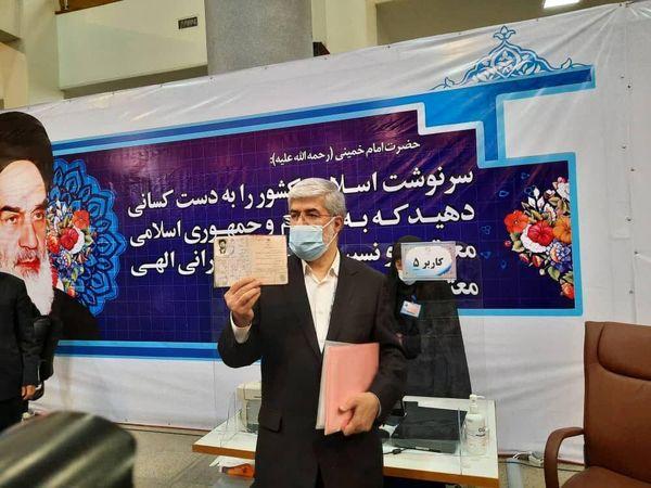 ستاد انتخابات منتظر لاریجانی و رئیسی