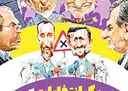 عرضه اینترنتی مستندی طنزآمیز درباره انتخابات
