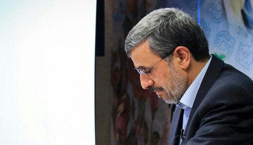 کدام رفتار احمدینژاد برای رهبر انقلاب عجیب بود؟