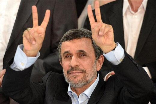 احمدی نژاد شورای نگهبان را تهدید کرد!