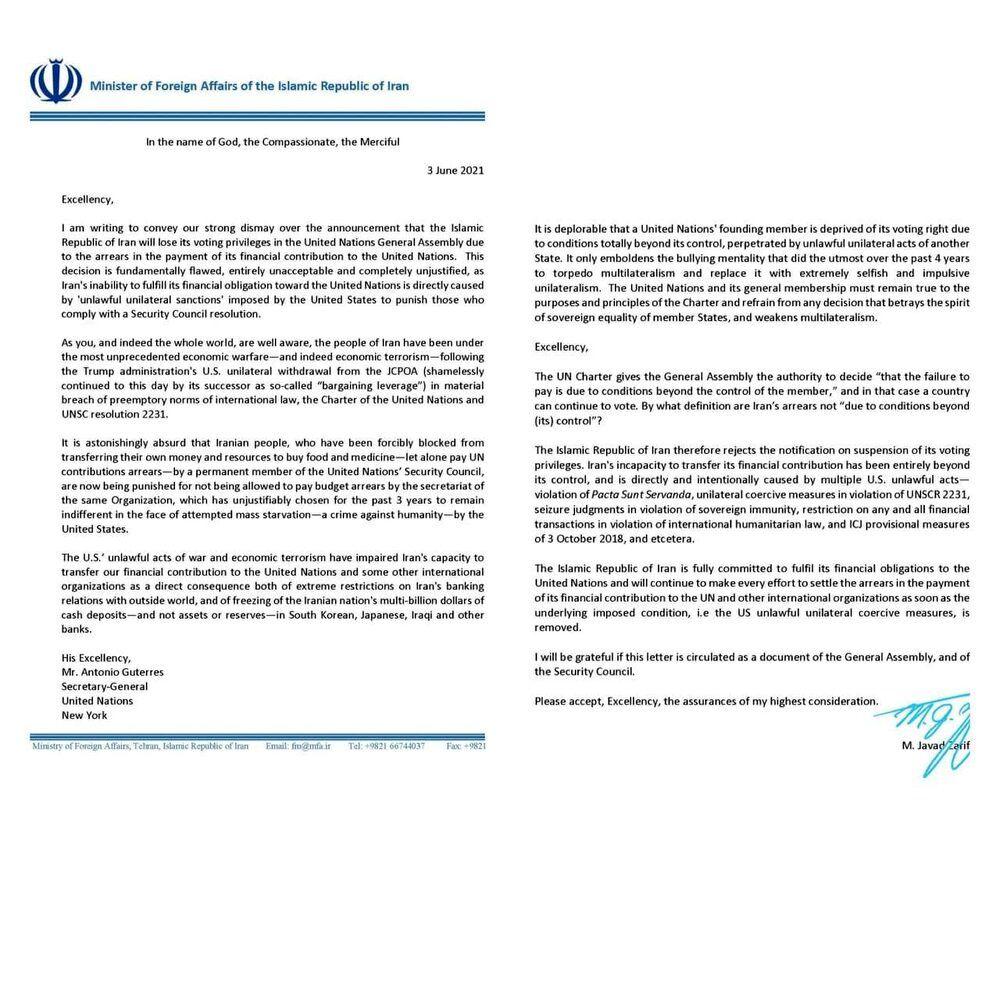 نامه مهم ظریف به دبیرکل سازمان ملل