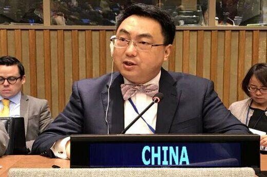 چین به توافقنامه شورای حکام اعتراض کرد