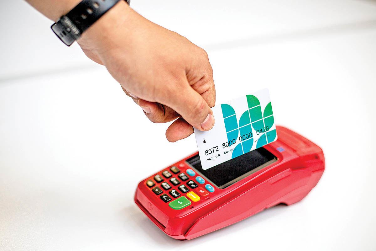 تحولی نو در صنعت خردهفروشی با ارائه کارتهای اعتباری