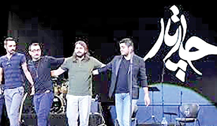 کنسرت گروه چارتار در برج میلاد