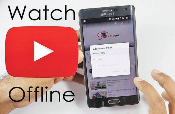 تماشای آفلاین ویدئوهای یوتیوب