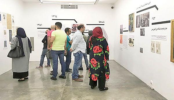 نمایش نقاشیهای عباس معیری پس از ٤١ سال