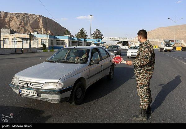ممنوعیت ورود به مازندران از فردا