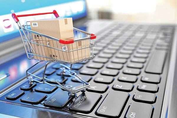 توسعه تجارت الکترونیک در اصناف