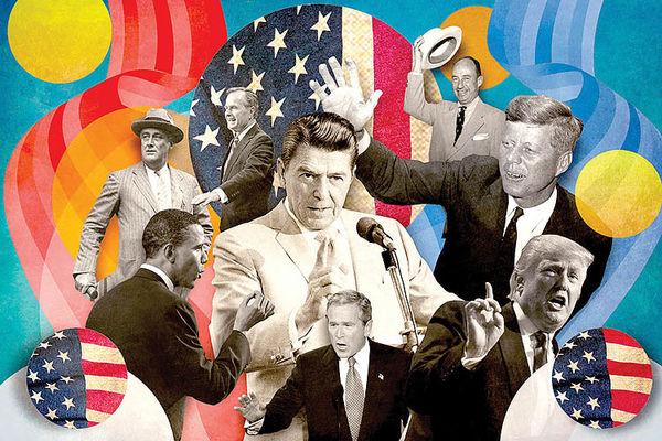 طلای سیاه از نیکسون تا ترامپ