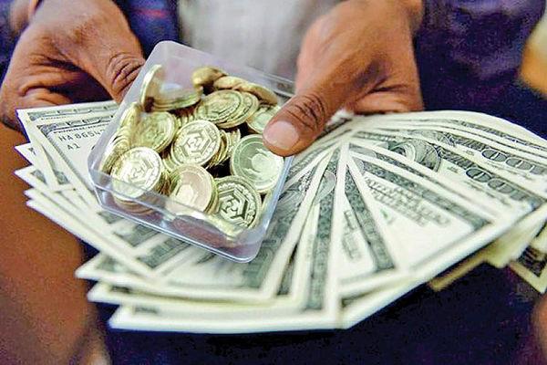حاشیه و متن ارز و سکه