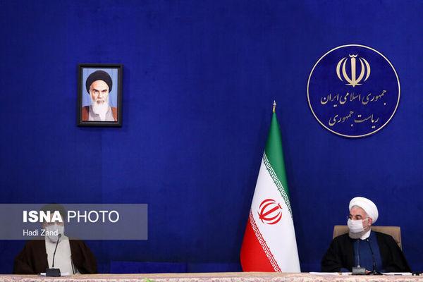 برگزاری جلسه شورای عالی انقلاب فرهنگی به ریاست رئیسجمهور