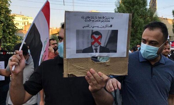 تظاهرات شهروندان عراقی مقابل سفارت فرانسه+ تصاویر
