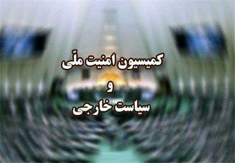 کمیسیون امنیت ملی ابعاد ترور شهید فخریزاده را بررسی میکند