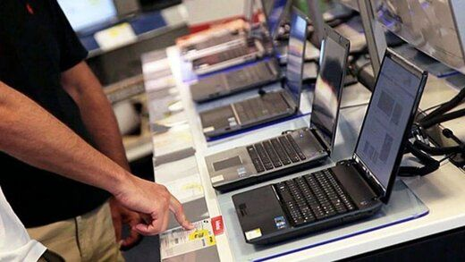 ارزانترین لپ تاپ های بازار