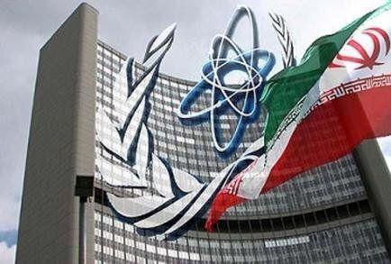 تشریح ضمیمه فنی بیانیه مشترک اخیر ایران و آژانس
