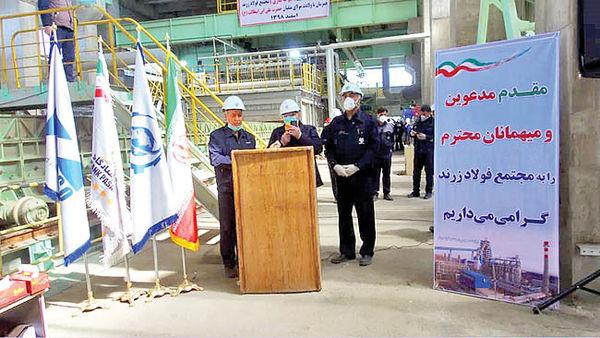 بهرهبرداری از مجتمع فولاد زرند ایرانیان آغاز شد