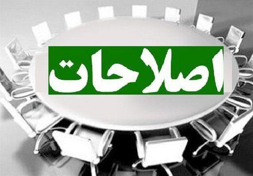 انتقاد تند اصلاحطلبان از طرح اصلاح قانون انتخابات مجلس یازدهم