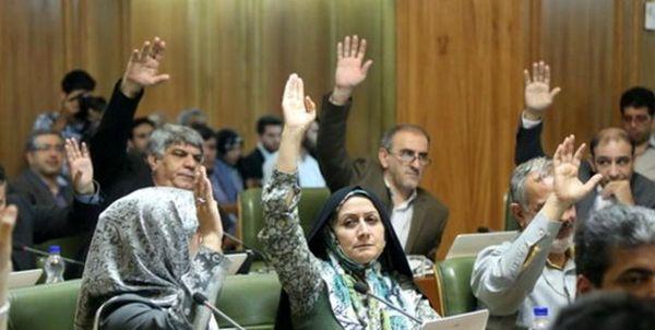 اولویت های بودجه شهرداری تهران تصویب شد