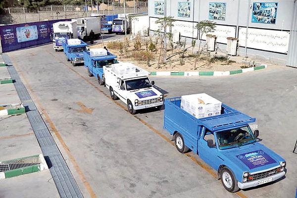 ارسال بستههای معیشتی به مناطق محروم توسط ستاد اجرایی فرمان امام