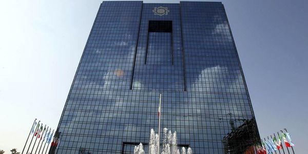 ثبت رکورد انقباضی ترین هفته بانکها