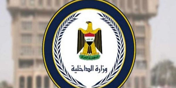 عراق تبادل اطلاعاتی با آمریکا درباره حمله به سوریه را رد کرد