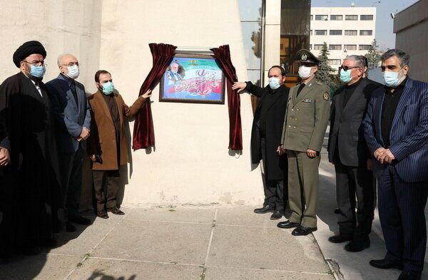 برگزاری مراسم چهلمین روز شهادت محسن فخریزاده در سازمان انرژی اتمی