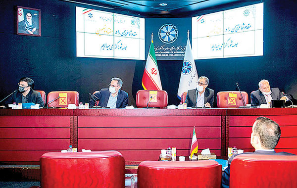 دو منگنه مقرراتی صنایع پایتخت