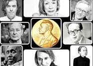 گمانهزنی درباره نوبل 2020