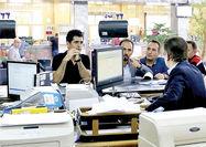 راهکار هماهنگی صنفی در بانکها