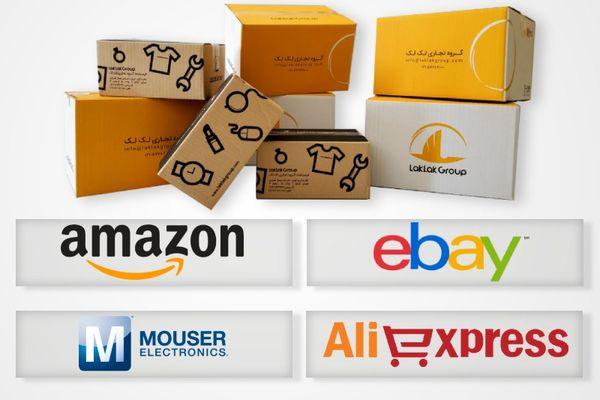 خرید راحت از سایت های خارجی توسط گروه تجاری لک لک