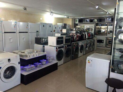 افزایش 25درصدی قیمت مصوب لوازم خانگی