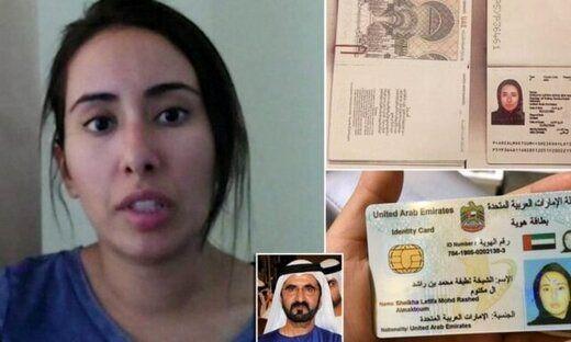 نگرانی سازمان ملل از وضعیت دختر حاکم دبی