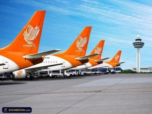 صفر تا صد خرید بلیط هواپیما خارجی