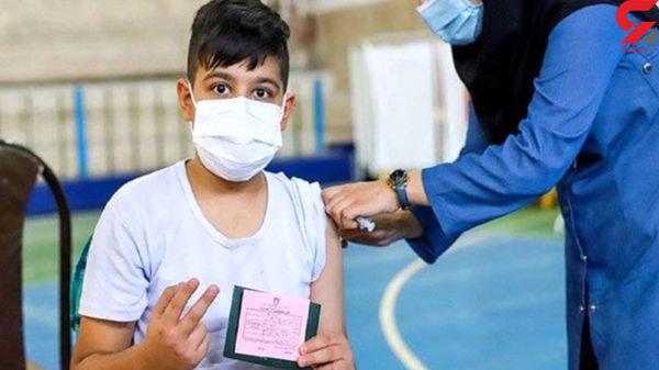 لیست مراکز واکسیناسیون دانش آموزان در تهران