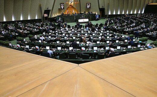 ممنوع شدن خروج نمایندگان مجلس از تهران