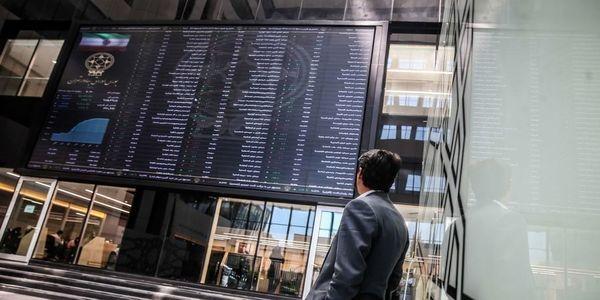 سایه سنگین تعطیلات نوروز 1400 بر بازار سهام