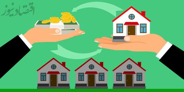 2 منطقه پرمشتری و مطلوب برای خریداران مسکن