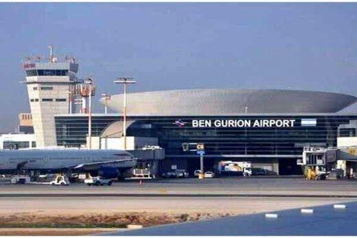 علت تعطیلی فرودگاه بینالمللی بنگورین اسرائیل